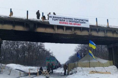 ДНР И ЛНР пригрозили Украине переориентировать поставки угля на Россию