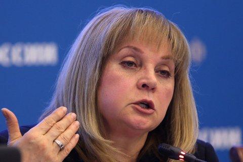 Элла Памфилова пообещала разобраться с нарушения в Саратовской области, Краснодарском и Алтайском краях
