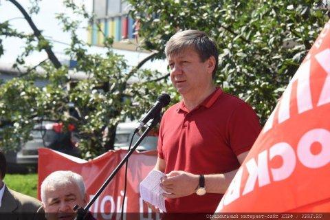 «Хватит нам врать»: Возле телецентра «Останкино» в Москве прошла акция левых сил против цензуры
