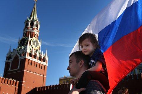 Большинство россиян не знают, что празднуют 12 июня