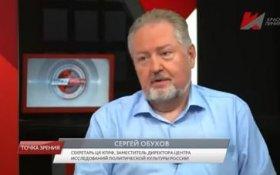 Обухов: Путин, критикуя украинский олигархический режим, не замечает, что говорит о России