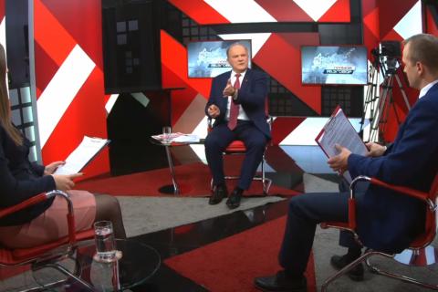Программа «Прямой разговор» с участием Г.А. Зюганова, Д.Г. Новикова и Н.Н. Бондаренко (08.10.2021). Онлайн трансляция