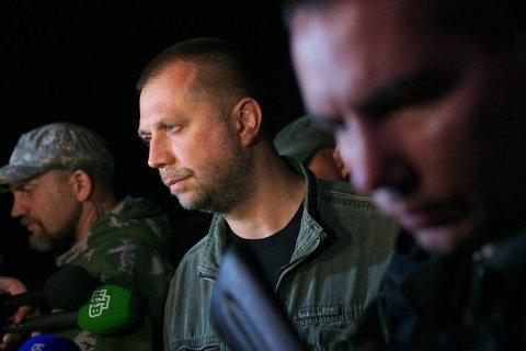 «Союз добровольцев Донбасса» пообещал подавить «майдан» в Москве