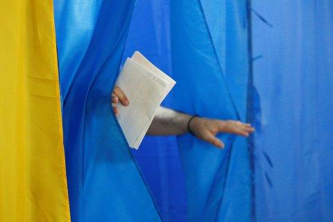 Итоги выборов на Украине. Зеленский контролирует парламент. Подробности