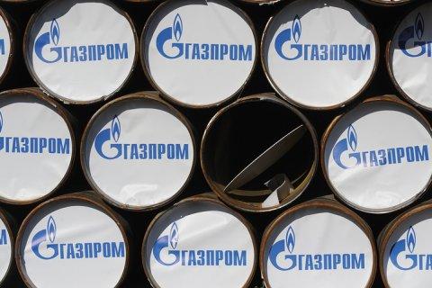 «Газпрому» по решению суда придется выплатить Польше компенсацию в 1,5 млрд долларов