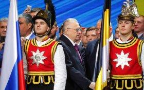 Жириновский назвал империю самой удачной формой государственного устройства