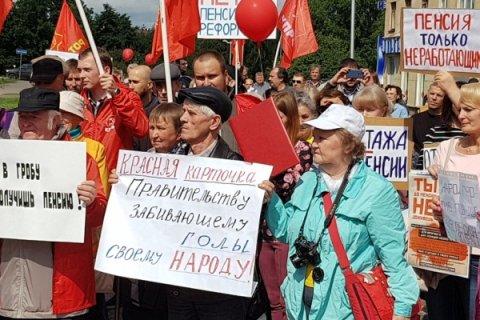 КПРФ организует массовый иск в Конституционный суд по поводу повышения пенсионного возраста