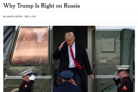 Иносми: Россия не будет мириться со стремлением США к мировому господству