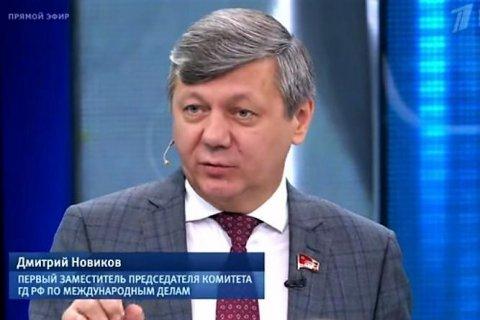 Дмитрий Новиков: ГКЧП защищал волю народа, выраженную на референдуме