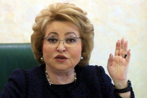 Матвиенко: Предложенный правительством вариант повышения пенсионного возраста — «мягкий»