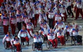 Международный паралимпийский комитет оставил в силе дисквалификацию российских спортсменов. Подробности
