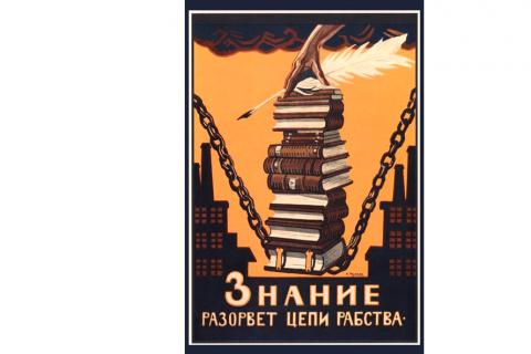 «Власть тьмы». Госдума голосами единороссов приняла закон о контроле за просветительской деятельностью. Вся оппозиция, научное и культурное сообщества – против