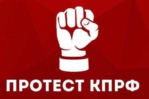 Общероссийский Штаб по координации протестных действий наметил ближайшие акции