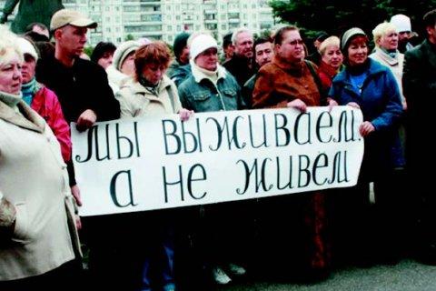 Россияне втрое чаще стали экономить на своем здоровье