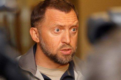Николай Арефьев. Алюминиевая неправота О. Дерипаски