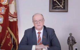 Геннадий Зюганов: Выход из нынешней ситуации – социализм, дружба и сплоченность наших народов