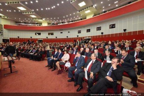 КПРФ объявила всероссийский призыв в ряды партии