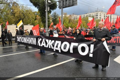 Участники траурного митинга в Москве потребовали закрытия Ельцин-центра