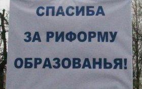 Юрий Афонин: КПРФ давно настаивает на изменениях в системе образования. Теперь за это высказался и судья Конституционного суда