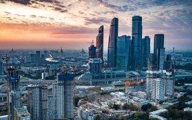 В Москве живет миллиардеров больше, чем в Лос-Анджелесе, Токио и Париже вместе взятых