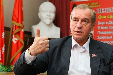 В КПРФ заявили, что без Левченко Иркутская область становится неуправляемой