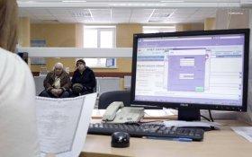 Госдума голосами единороссов в очередной раз «временно» заморозила накопительные пенсии