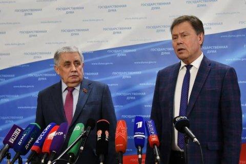 Депутаты фракции КПРФ в Госдуме настаивают на принятии социальных законов