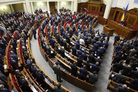 На Украине минимальные пенсии увеличили на 5 долларов