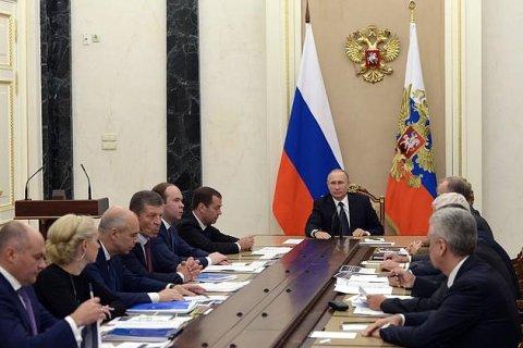 Путин призвал устранить диспропорции в доходах российских регионов