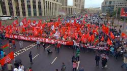 """Митинг КПРФ """"За честные и чистые выборы"""" (17.08.2019)"""