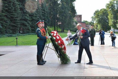 Коммунисты в 75-ю годовщину победы над Японией возложили цветы к Могиле Неизвестного солдата у Кремлевской стены