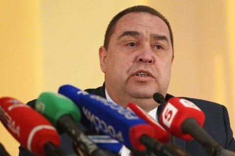 Глава ЛНР допустил возвращение республики в состав Украины