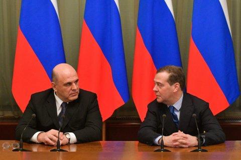 В СМИ распространили объяснение, откуда у Мишустина имущества на миллиарды рублей