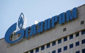 «Газпром» – действительно «национальное достояние». Но чье?