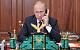 Путин и Зеленский впервые провели переговоры по телефону