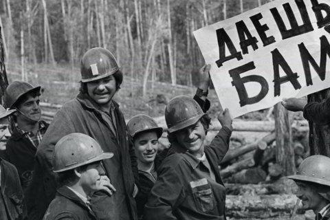 Сергей Обухов про проект «БАМлага»: Олигархам уже не хватает дешевого труда русских рабочих и мигрантов - им нужен бесплатный труд заключеннных?