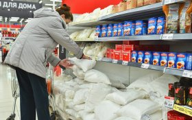 В КПРФ заявили об отсутствии объективных причин для подорожания продуктов питания