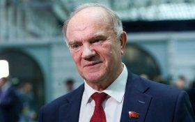 Геннадий Зюганов предложил простить долги Центру им. Хруничева