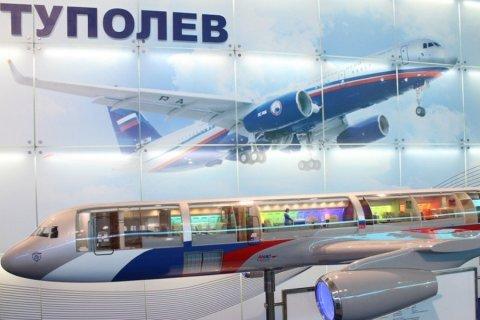 Бывшие руководители «Туполева» и «Мига» осуждены за аферу с имуществом на 800 млн рублей