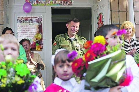 Москва призвала Киев и Донбасс прекратить огонь к 1 сентября