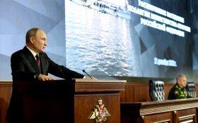 Владимир Путин сравнил долю современного вооружения России и Советского Союза