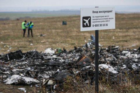 В Нидерландах заявили о возможной причастности к гибели малазийского лайнера рейса MH17 высших чиновников России