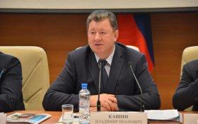 Владимир Кашин призвал к дополнительному финансированию госпрограмм, связанных с сельским хозяйством