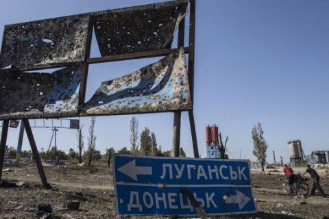Силовики 90 раз нарушили перемирие в Донбассе за неделю, заявили в ДНР
