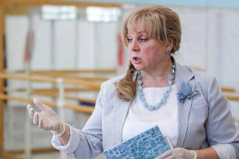 Памфилова: Электронное голосование будет расширено на другие регионы