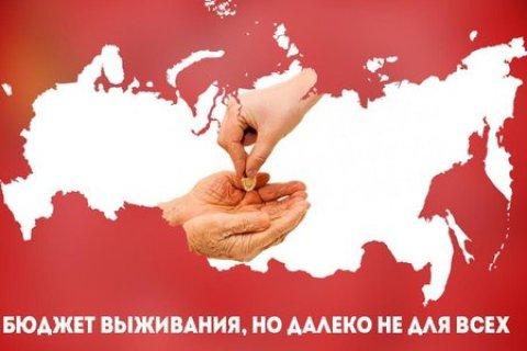 Геннадий Зюганов: Бюджет выживания, но далеко не для всех