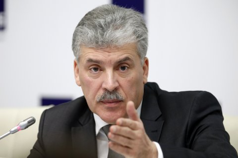 Павел Грудинин предложил создать национальное бюро по борьбе с коррупцией