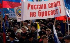 Короли лицемерия. Власти России остановили вывоз россиян из других стран. Только после общественного возмущения вспомнили, что «Россия своих не бросает»