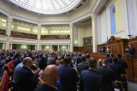 Рада попросила США дать Украине статус основного союзника вне НАТО