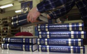 Владимир Путин предложил заменить «Википедию» энциклопедией